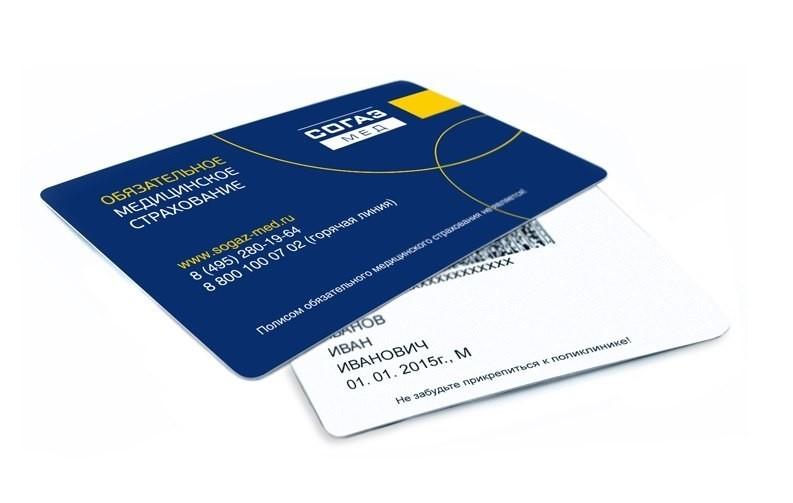 Изготовление карт для страховых компаний TCARD.SU